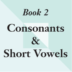 Level 2: Consonants & Short Vowels