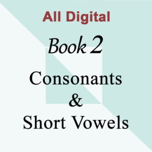 all-digital-2